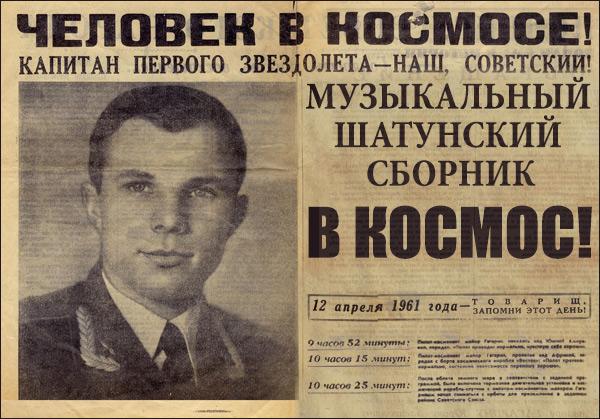 шатунский новогодний сборник
